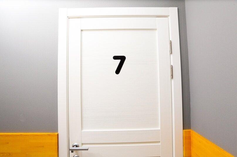 """Хостел """"Hi Loft"""", улица Чернышевского, 3 на 9 номеров - Фотография 9"""