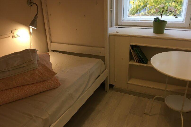 Двухместный номер с одной двухъярусной кроватью, Староваганьковский переулок, 19с3, Москва - Фотография 1