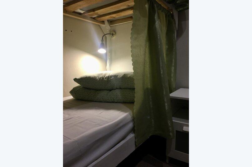 Место в общем 6-местном номере для женщин, Староваганьковский переулок, 19с3, Москва - Фотография 1