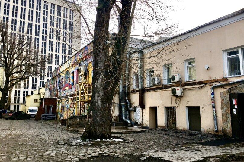 """Хостел """"Пастернак"""", Староваганьковский переулок, 19с3 на 7 номеров - Фотография 6"""