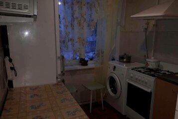2-комн. квартира, 45 кв.м. на 6 человек, проспект 30 лет Победы, 9, Златоуст - Фотография 1