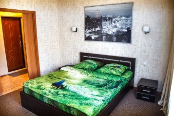 1-комн. квартира, 36 кв.м. на 2 человека, Лазурная улица, 41, Барнаул - Фотография 1
