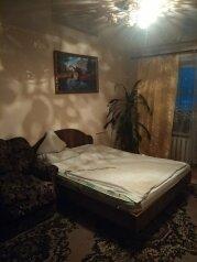 2-комн. квартира, 46 кв.м. на 7 человек, 3-й микрорайон, проспект Гагарина, 2, Златоуст - Фотография 1