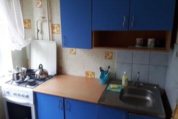 1-комн. квартира, 35 кв.м. на 5 человек, 3-й микрорайон, проспект Гагарина , 32а, Златоуст - Фотография 1