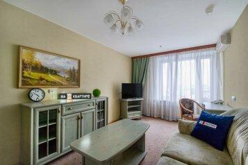 2-комн. квартира, 40 кв.м. на 4 человека, Алтуфьевское шоссе, 2, Москва - Фотография 1