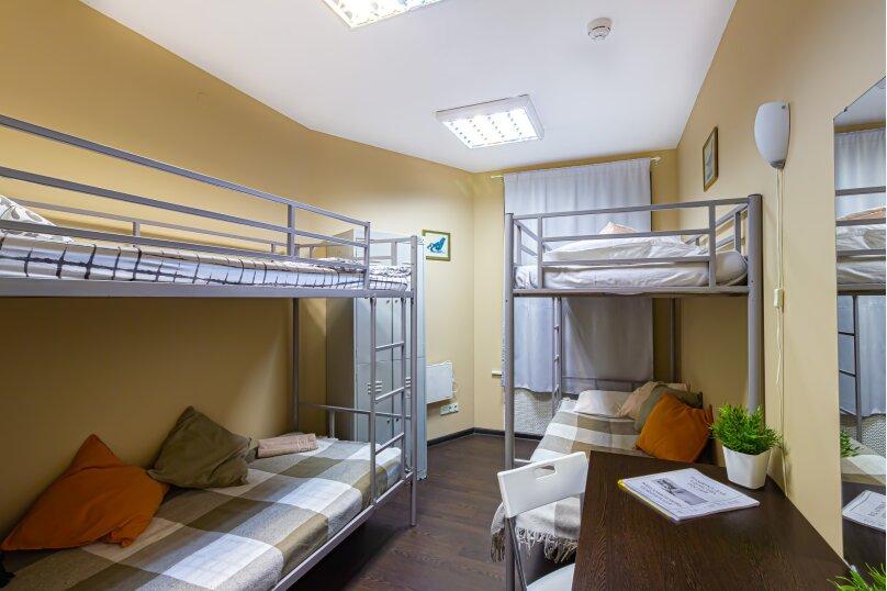 Койко -место в мужском номере, Гороховая улица, 67, Санкт-Петербург - Фотография 1