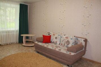 2-комн. квартира, 42 кв.м. на 4 человека, Владивостокская улица, 44, Хабаровск - Фотография 1
