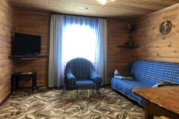 Коттедж, 65 кв.м. на 8 человек, 3 спальни, Речная улица, 12, Байкальск - Фотография 1