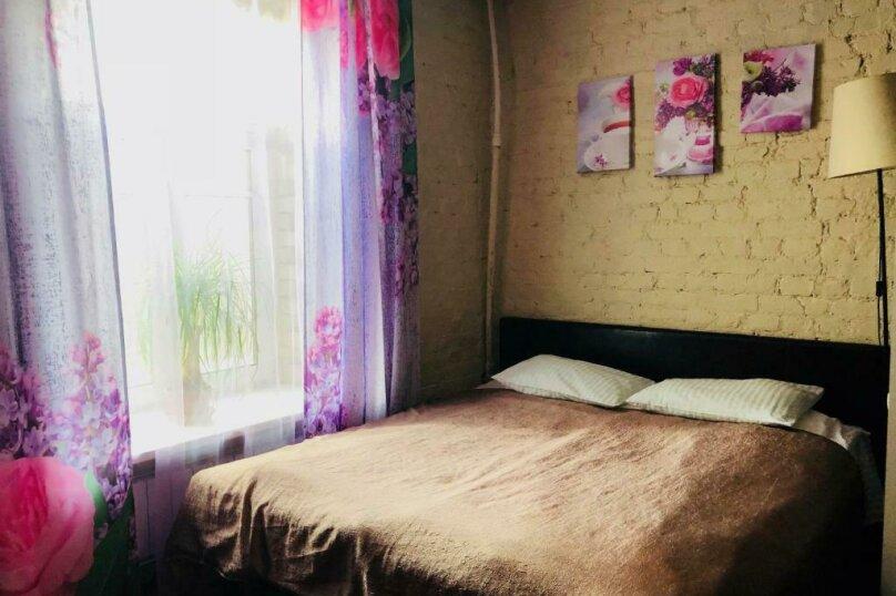 """Стандартный номер с кроватью размера """"king-size"""", Лиговский проспект, 44, Санкт-Петербург - Фотография 1"""