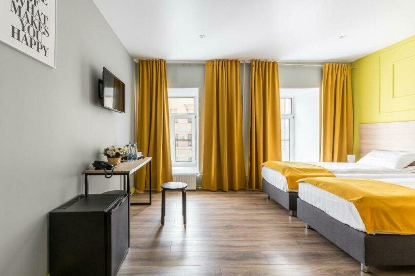 Стандартный номер с 1 кроватью или 2 отдельными кроватями , Полтавская улица, 3, Санкт-Петербург - Фотография 6