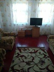 Дом, 62 кв.м. на 6 человек, 4 спальни, Морская улица, 75, Камышеватская - Фотография 1