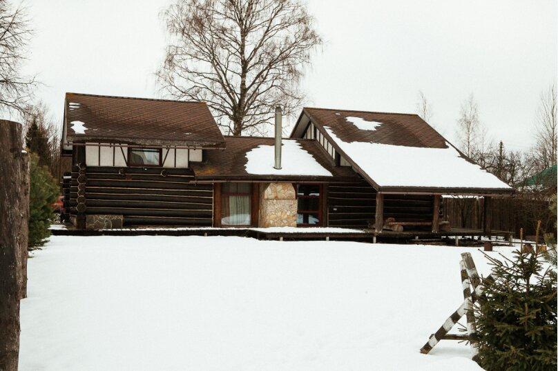База отдыха, Конаковский район, дер. Архангельская на 4 номера - Фотография 83