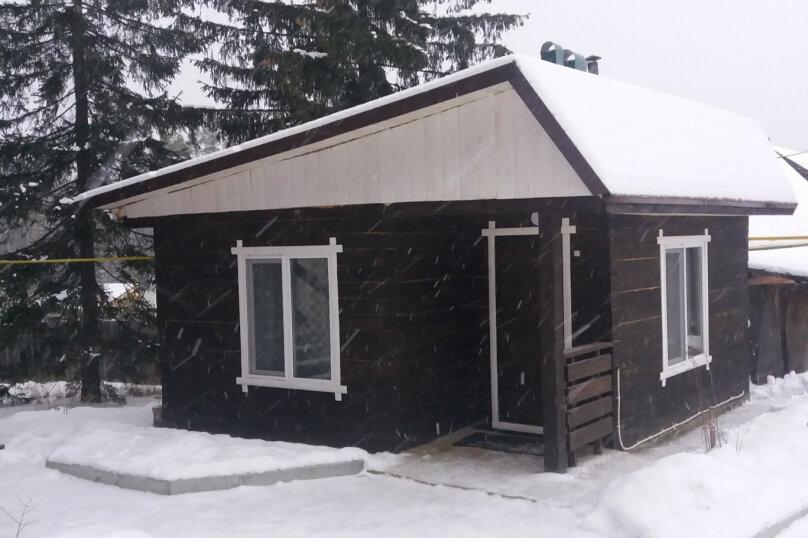 Домик-студия для двоих на озере Таватуй, 30 кв.м. на 2 человека, 40 лет Октября, 10, Таватуй - Фотография 15