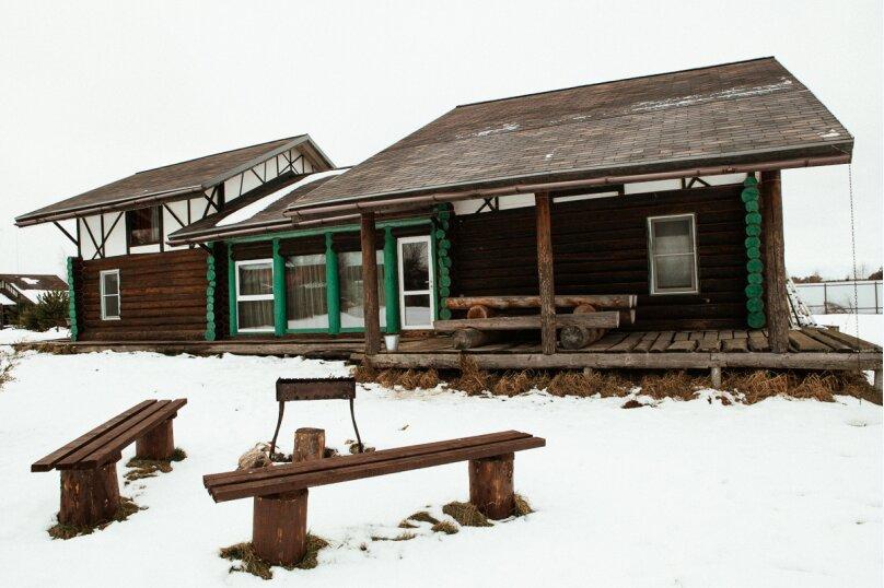База отдыха, Конаковский район, дер. Архангельская на 4 номера - Фотография 38