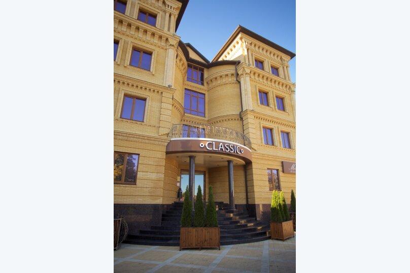 """Гранд-отель """"Классик"""", улица Халтурина, 108А на 33 номера - Фотография 1"""