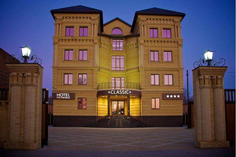 """Гранд-отель """"Классик"""", улица Халтурина, 108А на 33 номера - Фотография 2"""