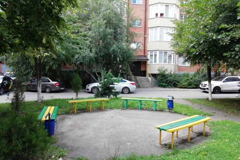 1-комн. квартира, 45 кв.м. на 4 человека, Партизанская улица, 1БК5, Пятигорск - Фотография 9