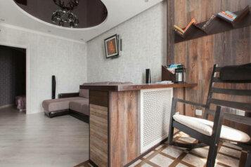 2-комн. квартира, 60 кв.м. на 4 человека, Щербаковский переулок, 7, Казань - Фотография 1