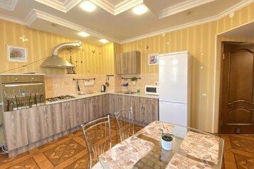 3-комн. квартира, 120 кв.м. на 10 человек, Лево-Булачная улица, 16, Казань - Фотография 1