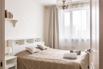 2-комн. квартира, 55 кв.м. на 4 человека, Мичуринский проспект, 25к3, Москва - Фотография 1