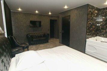 """Мини-отель """"Grey Hotel"""", Кутузовский проспект, 24 на 9 номеров - Фотография 1"""