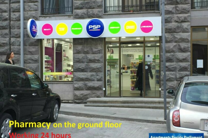 2-комн. квартира, 45 кв.м. на 3 человека, улица 9-го Апреля, 3, Тбилиси - Фотография 20