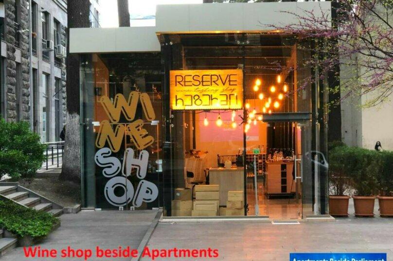 2-комн. квартира, 45 кв.м. на 3 человека, улица 9-го Апреля, 3, Тбилиси - Фотография 21
