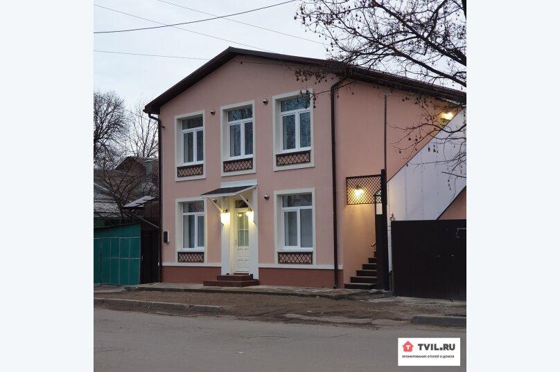 """Гостевой дом """"Луч солнца золотого"""", Кисловодская улица, 55В на 2 комнаты - Фотография 1"""