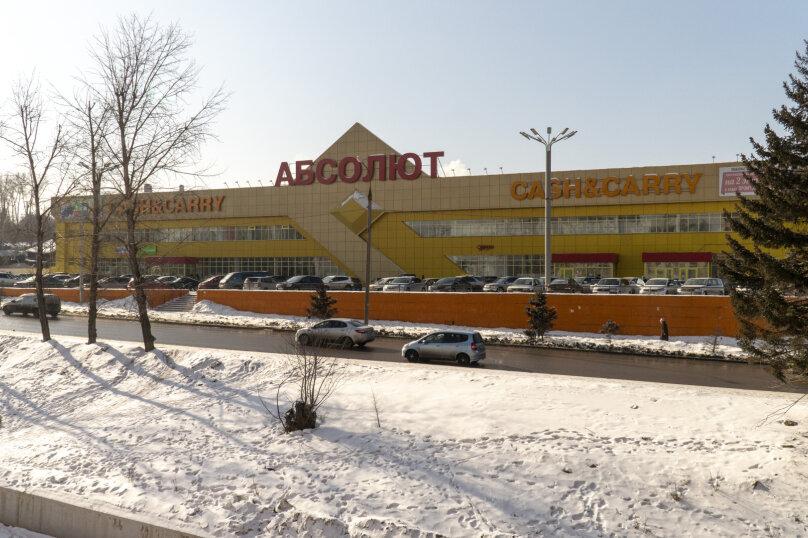 1-комн. квартира, 30 кв.м. на 4 человека, улица Лермонтова, 31, Иркутск - Фотография 2