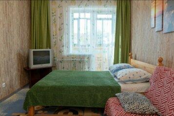 1-комн. квартира, 29 кв.м. на 4 человека, улица Лермонтова, 31, Иркутск - Фотография 1