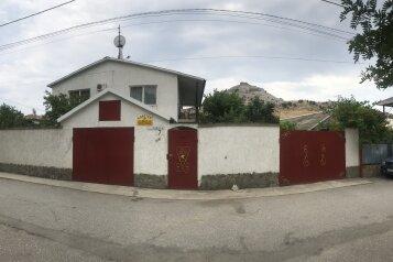 """Гостевой дом """"Уютное"""", Южная улица, 7 на 5 комнат - Фотография 1"""