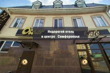 """Мини-отель """"ОСКАР"""", улица Будённого, 7 на 14 номеров - Фотография 1"""
