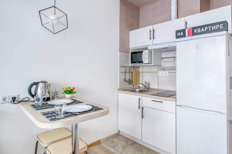 1-комн. квартира, 25 кв.м. на 2 человека, Феодосийская улица, 7к1, Москва - Фотография 7