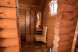 БУНГАЛО:  Дом, 2-местный - Фотография 29