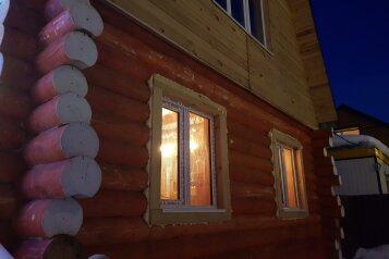 Дом, 54 кв.м. на 6 человек, 1 спальня, улица Кирова, 54, Ханты-Мансийск - Фотография 1