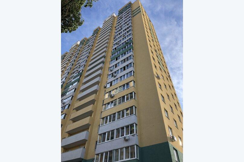 1-комн. квартира, 50 кв.м. на 3 человека, улица Дыбенко, 27А, Самара - Фотография 3