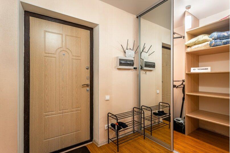 1-комн. квартира, 42 кв.м. на 2 человека, улица Дыбенко, 27А, Самара - Фотография 15