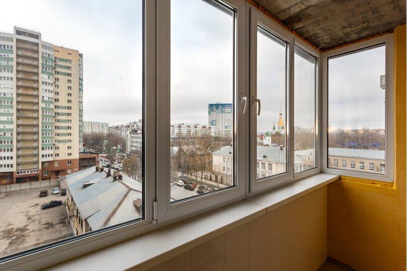 1-комн. квартира, 42 кв.м. на 2 человека, улица Дыбенко, 27А, Самара - Фотография 16