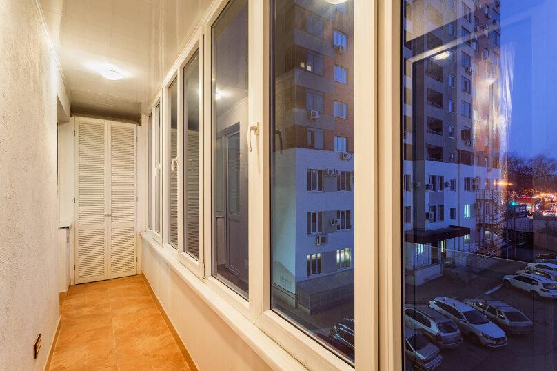 3-комн. квартира, 71 кв.м. на 6 человек, улица Пушкина, 227, Самара - Фотография 4