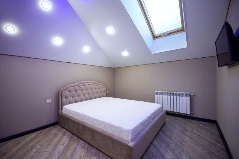 Отдельная комната, 2-я Центральная улица, 4, Белгород - Фотография 5