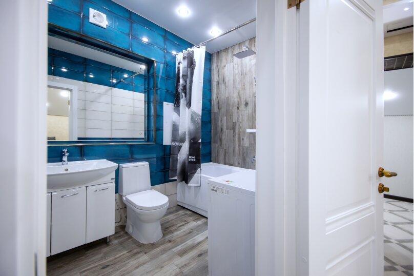 Отдельная комната, 2-я Центральная улица, 4, Белгород - Фотография 9