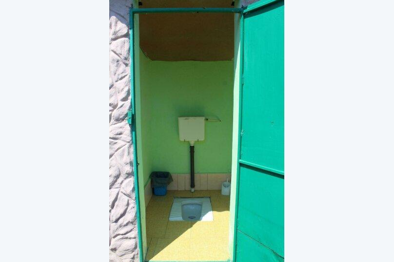 """Гостиница """"Бриз"""", улица Руденко, 20 на 11 комнат - Фотография 15"""