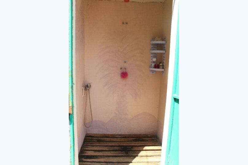 """Гостиница """"Бриз"""", улица Руденко, 20 на 11 комнат - Фотография 16"""