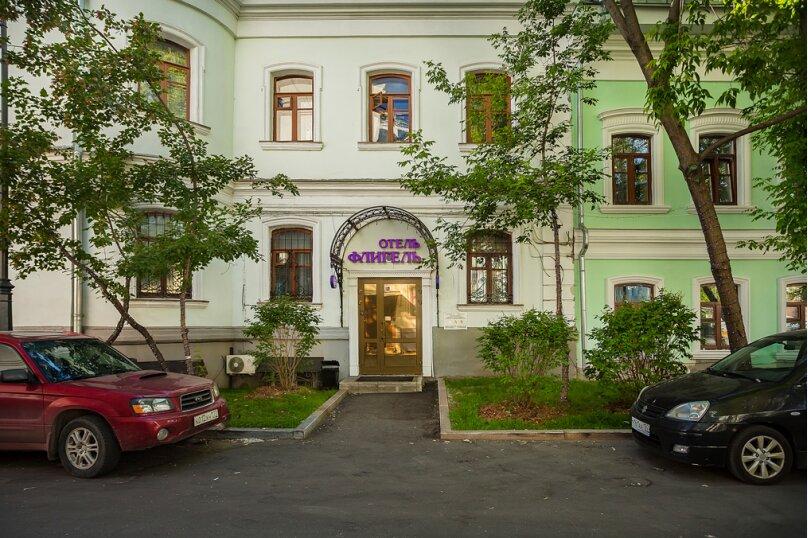 """Отель """"Флигель"""", Армянский переулок, 3-5с1А на 33 номера - Фотография 5"""