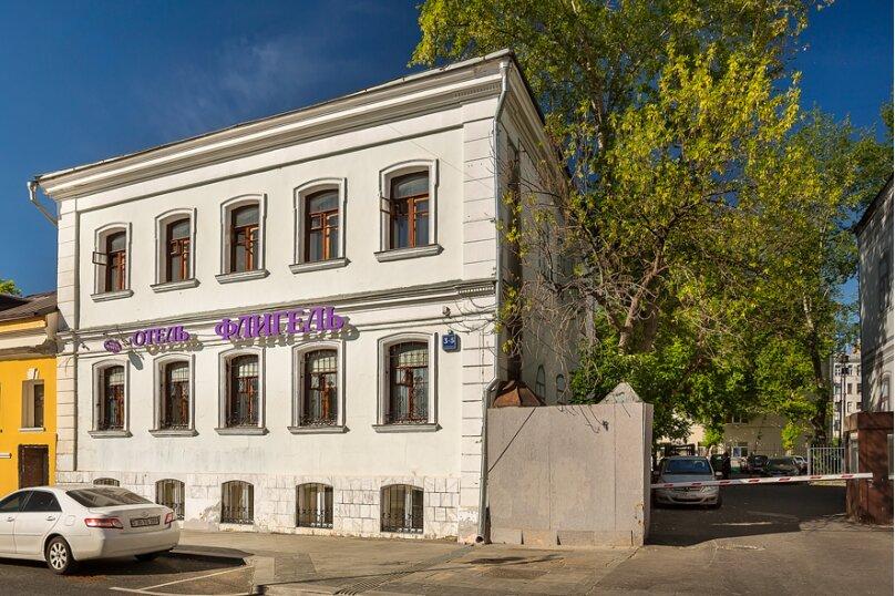 """Отель """"Флигель"""", Армянский переулок, 3-5с1А на 33 номера - Фотография 16"""