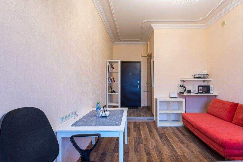 """Апартаменты-студии """"Good Room"""", Дружинниковская улица, 11/2 на 3 номера - Фотография 2"""