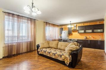2-комн. квартира, 71 кв.м. на 5 человек, улица Карбышева, 61Б, Самара - Фотография 1