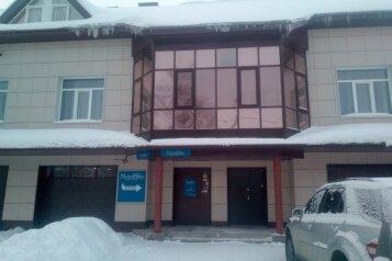 """Гостиница """"Nord Sky"""", Беломорский проспект, 62 на 11 номеров - Фотография 1"""