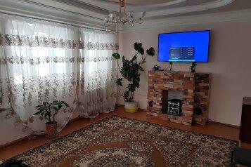 Гостевой Дом в Угличе , 156 кв.м. на 8 человек, 4 спальни, Гражданская улица, 35А, Углич - Фотография 1