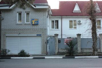 """Гостевой дом """"Анастас"""", улица Халтурина, 3 на 8 комнат - Фотография 1"""